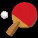 【卓球】粒高カットマンがスーパードナックルを使用した感想